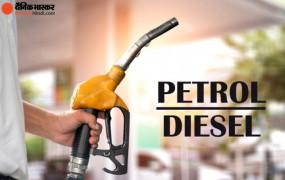 Fuel Price: 66 डॉलर प्रति बैरल के पार जा पहुंचा कच्चा तेल, पेट्रोल-डीजल पर हुआ ये असर
