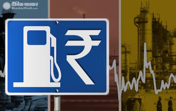 Fuel Price: आज क्या है एक लीटर पेट्रोल- डीजल की कीमत, यहां जानें