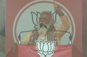 West Bengal Assembly Elections: चुनावी मैदान में PM मोदी बोले- जनता ने ठान लिया है, दीदी को अब जाना ही होगा