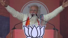 पश्चिम बंगाल चुनाव: मोदी का दीदी पर निशाना, बोले- चुनाव के बाद दीदी की Exit होगी