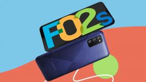 Samsung Galaxy F02s स्मार्टफोन भारत में लॉन्च, जानें कीमत और फीचर्स