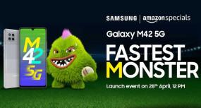 Samsung Galaxy M42 5G भारत में 28 अप्रैल को होगा लॉन्च, जानें संभावित कीमत और फीचर्स