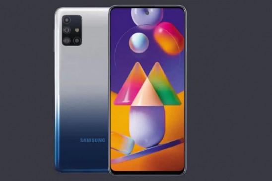 Samsung Galaxy M51 पर मिल रही भारी छूट, जानें कीमत और ऑफर्स