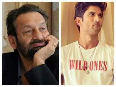 Bollywood: शेखर कपूर बोले - अफसोस, सुशांत के साथ फिलॉसफी और फिजिक्स पर चर्चा नहीं कर पाया