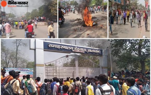 बिहार: कोरोना के कारण कोचिंग बंद, विरोध में सड़कों पर उतरे छात्र, तोड़फोड़ के साथ आगजनी