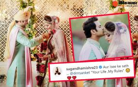 गुलाबी जोड़े में सुगंधा मिश्रा ने रचाई शादी,तस्वीर शेयर करते हुए कहा-Your Life, My Rules