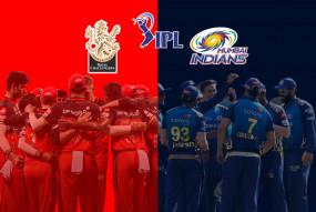 IPL 14 : कोरोना संकट के बीच शुक्रवार से होगा T-20 महाकुंभ का आगाज, पहला मुकाबला मुंबई-बेंगलुरू के बीच