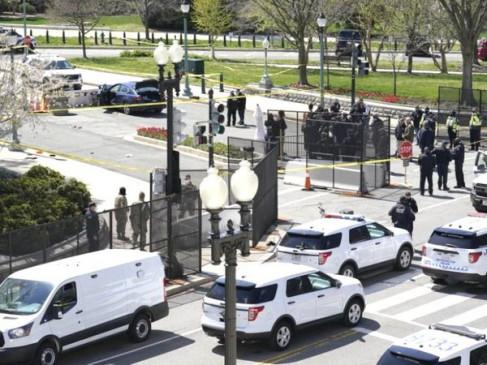 अमेरिका: कैपिटल हिल के बाहर कार सवार ने 2 पुलिसकर्मियों को टक्कर मारते हुए बैरिकेडिंग तोड़ी,एक की मौत, सुरक्षाकर्मियों ने संदिग्ध को मार गिराया