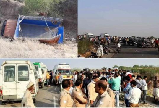 उत्तर प्रदेश: इटावा में भीषण हादसा, श्रद्धालुओं से भरा ट्रक 20 फीट गहरी खाई में पलटा, एक महिला सहित 12 की मौत, 52 घायल