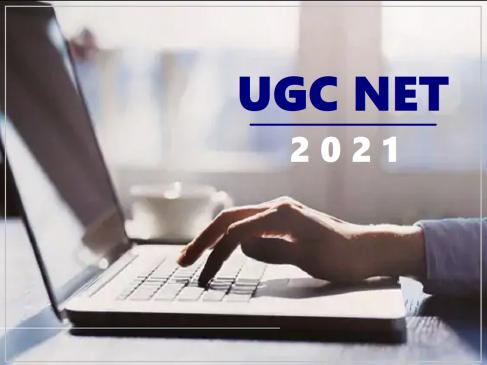 UGC NET 2021:NTA ने स्थगित की यूजीसी नेट परीक्षा, नई तारीख को लेकर कहा......