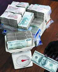 नागपुर आरबीआई में बैंक शाखा से भेजे 100 रु. के 28 नकली नोट