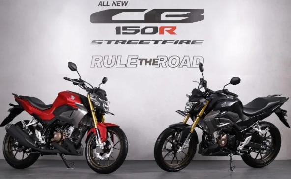 Honda ने लॉन्च की 2021 CB150R नेकेड स्ट्रीटफायर बाइक, जानें कीमत और फीचर्स