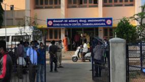 Karnataka: ऑक्सीजन पहुंचने में हुई देरी, चामराजनगर के अस्पताल में 24 मरीजों की मौत