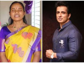 इस महिला ने किए सूद फाउंडेशन में अपनी पेंशन डोनेट, सोनू ने कहा-ये सबसे अमीर भारतीय है