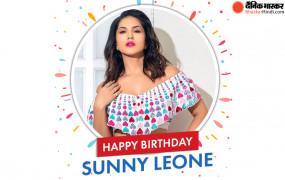 Birthday: 40 साल की हुई सनी लियोन, गूगल पर सबसे ज्यादा सर्च की जानें वाली महिलाओं में से एक