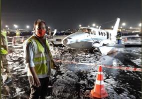 नागपुर से हैदराबाद जा रही एयर एंबुलेंस का टायर जमीन पर गिरा, मुंबई में करानी पड़ी इमरजेंसी बेली लैंडिंग