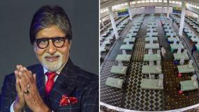 अमिताभ बच्चन ने की ग्लोबल सिटीजन से मदद की अपील, खुद भी किए 2 करोड़ डोनेट