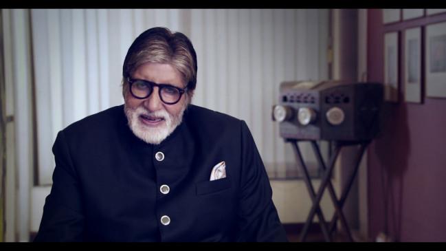 अमिताभ बच्चन ने लोगों का बढ़ाया हौसला, 'होप' पर सुनाई कविता