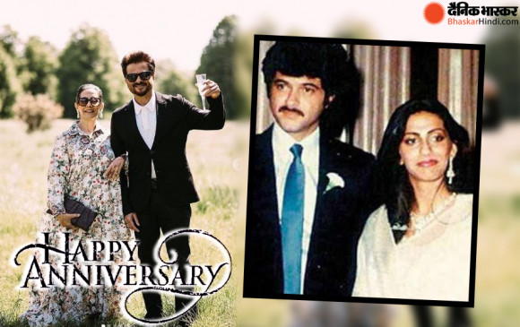 """Wedding anniversary: अनिल कपूर और सुनीता की शादी को हुए 37 साल, एक्टर ने किया """"रमता जोगी"""" पर मस्तीभरा डांस"""