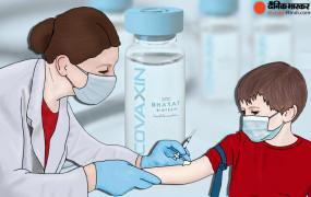Corona Vaccine: देश में 2 से 18 साल के बच्चों पर होगा कोरोना वैक्सीन का ट्रायल, भारत बायोटेक को मिली मंजूरी