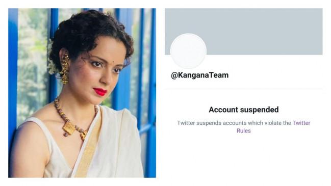 कंगना रनौत का ट्विटर अकाउंट सस्पेंड, पश्चिम बंगाल पर किया था विवादित ट्वीट
