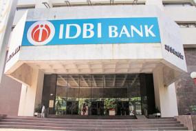 IDBI बैंक होगा प्राइवेट, सरकार अपनी हिस्सेदारी बेचेगी , मैनेजमेंट कंट्रोल ट्रांसफर को भी सैद्धांतिक मंजूरी
