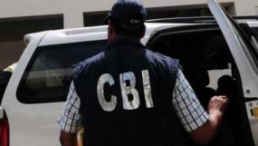 फोन टैपिंग मामले में सीबीआई की मांग अदालत में खारिज