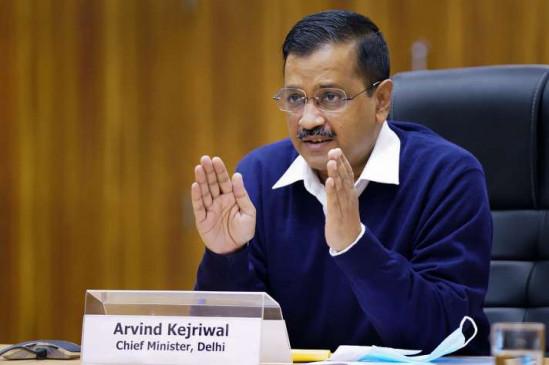 CM केजरीवाल ने कहा-अगर केन्द्र रोजाना 700 मैट्रिक टन ऑक्सीजन दें तो हम किसी को मरने नहीं देंगे