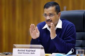 दिल्ली में कोरोनावायरस वैक्सीन की कमी, CM केजरीवाल बोले- हमें 3 करोड़ डोज चाहिए