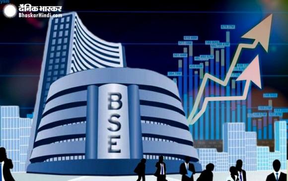 Closing bell: सपाट स्तर पर बंद हुआ बाजार, सेंसेक्स 63.84 अंक नीचे आया