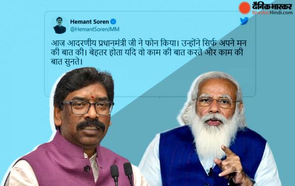 PM मोदी पर सोरेन ने ट्वीट कर कसा तंज, BJP के CM-मंत्रियों ने किया पलटवार