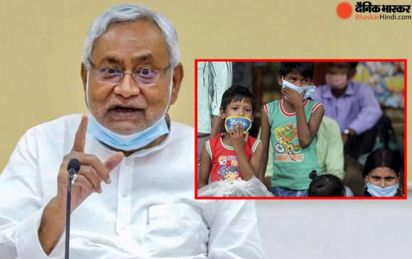 """बिहार के CM नीतीश कुमार का बड़ा ऐलान, """"बाल सहायता योजना"""" के तहत हर महीने अनाथ बच्चों 1,500 रुपये देगी सरकार"""