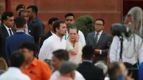 तीसरी बार टला कांग्रेस के अध्यक्ष पद का चुनाव, कोविड-19 मामलों में उछाल के चलते फैसला