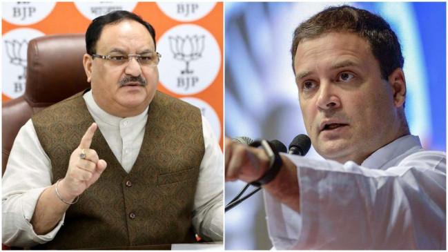 टूलकिट मामले में दिल्ली पुलिस कमिश्नर को कांग्रेस की चिट्ठी, नड्डा-पात्रा समेत कई बीजेपी नेताओं पर FIR की मांग - bhaskarhindi.com