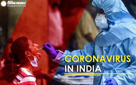 देश में कोरोनावायरस: 4 दिन में मिले 16 लाख संक्रमित, 16 हजार से ज्यादा मरीजों की मौत