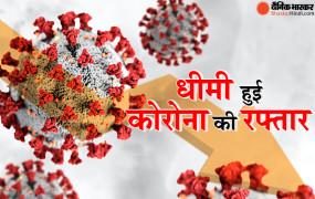 Covid-19 India: देश में कम हुई कोरोना मरीजों की संख्या, 24 घंटे में सामने आए 2.59 लाख नए मामले