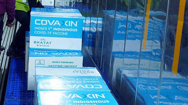 दूसरी फार्मा कंपनियों को कोवैक्सिन का फॉर्मूला देने को तैयार भारत बायोटेक, कहा- जो कंपनी जुड़ना चाहती है उसके लिए खुला ऑफर