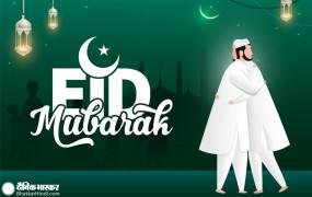 Eid-Ul-Fitr: कल नहीं दिखा चांद, अब जुमे के दिन 14 मई को मनाई जाएगी ईद
