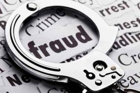 गबन कांड: फरार बैंक मैनेजर छोटा तालाब से गिरफ्तार