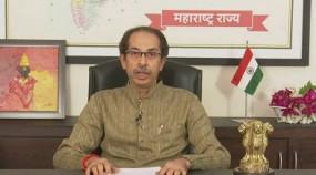 महाराष्ट्र के मुख्यमंत्री उद्धव ठाकरे ने कहा, कोरोना की संभावित तीसरी लहर का सामना करने की कर रहे तैयारी