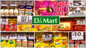 Big Bazaar, Ondoor, D Mart, Amazon कंपनी भोपाल में कर सकेंगी होम डिलवेरी, प्रशासन ने जारी किए पास
