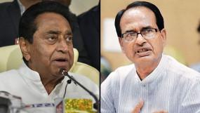 MP: विवादों में घिरे कमलनाथ, बोले- मेरा भारत महान नहीं, अब बदनाम देश; बीजेपी का पलटवार