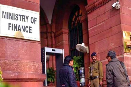 सरकारी नौकरी: फाइनेंस मिनिस्ट्री ने निकाली भर्तियां, 7 जून अंतिम तारीख