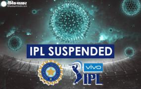 कोरोनावायरस संकट के बीच BCCI का बड़ा फैसला- अनिश्चितकाल के लिए IPL सस्पेंड
