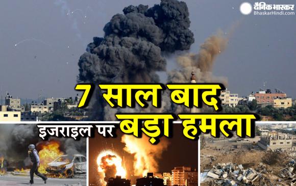 इज़रायल और फिलिस्तीन के बीच 7 साल बाद बड़ा संघर्ष, रॉकेट हमलों में एक भारतीय महिला समेत 38 की मौत