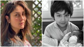 मदर्स डे: करीना कपूर ने दिखाई दूसरे बेटे की पहली झलक, कहा- ये दोनों मेरे बेहतर कल की उम्मीद