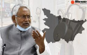 कोरोना का असर: बिहार में नीतीश सरकार ने 25 मई तक बढ़ाया लॉकडाउन, संक्रमितों की संख्या में भी आई गिरावट