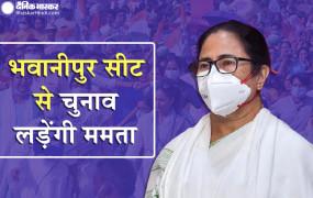 ममता बनर्जी अपनी पारंपरिक सीट भवानीपुर से लड़ेंगी उपचुनाव, शोभन देव ने विधायक पद से इस्तीफा दिया