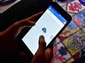 ई-कामर्स कंपनी से माऊथवाश मंगाया, आ गया मोबाइल फोन
