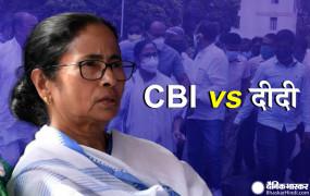 नारदा केस: CBI की जांच पर भड़के TMC समर्थक, CRPF के जवानों पर किया पथराव, CM ममता के खिलाफ FIR